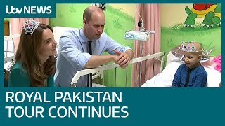 Kate speaks in Urdu as she joins William at children's village in Lahore | ITV News