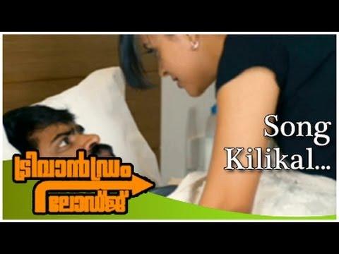 Kilikal parannatho | TRIVANDRUM LODGE | New Malayalam Movie Video Song | Anoop Menon | Bhavana