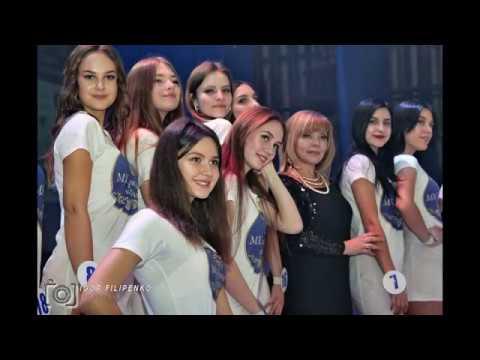 fotoinform: Конкурс красоты « Мисс Принцесса Кировоградщины 2019» в 64 фотографиях