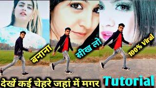 TikTok New Trend   Dekhe Kai Chehre Jahan Me Magar VFX Tutorial   Girl Changing In Sky VFX Tutorial