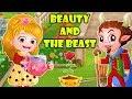 Beauty & The Beast   Fairy Tale in Hindi   ब्यूटी एंड द बीस्ट   बच्चों की नयी हिंदी कहानियाँ