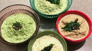 4 coconut chutney varieties-South Indian Coconut Chutney varieties for Idli / dosa