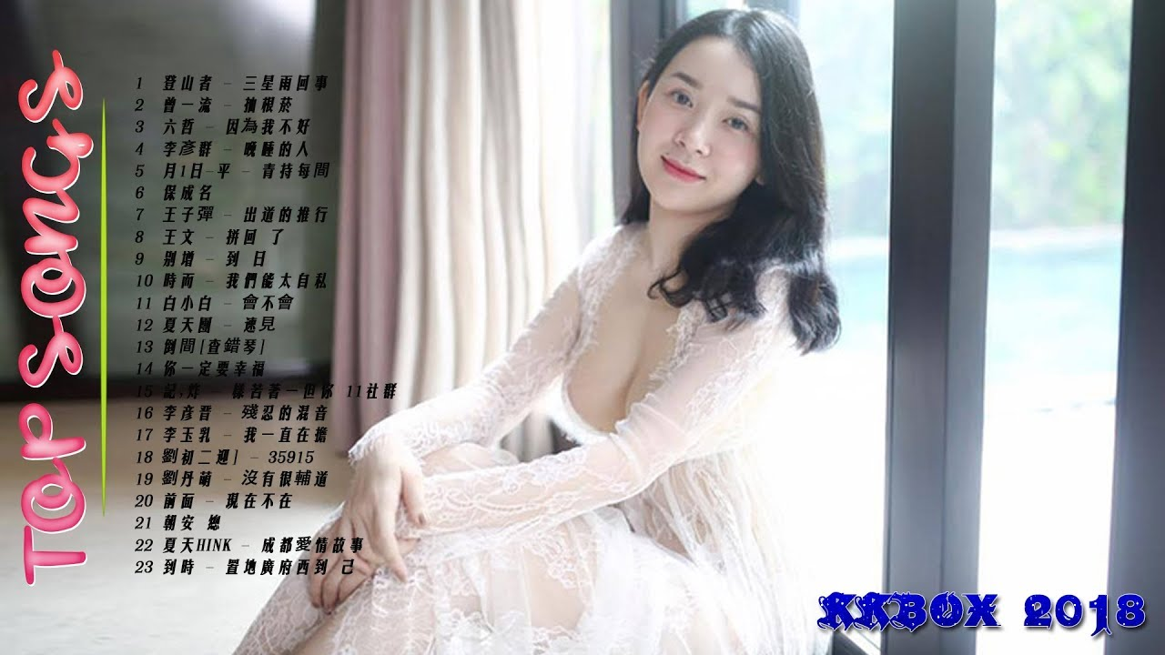 KKBOX - 好聽的中文歌 - KKBOX Chinese POP Music - 綜合流行音樂電臺直播24小時不中斷 - 高音質 動態歌詞版MV - YouTube