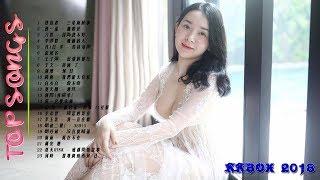 Baixar KKBOX - 好聽的中文歌 - KKBOX Chinese POP Music - 綜合流行音樂電台直播24小時不中斷 - 高音質 動態歌詞版MV