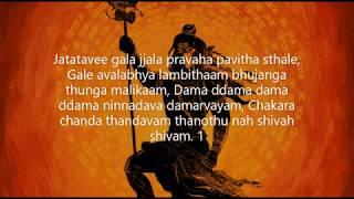 Shiv Tandav Stotram with Lyrics in English