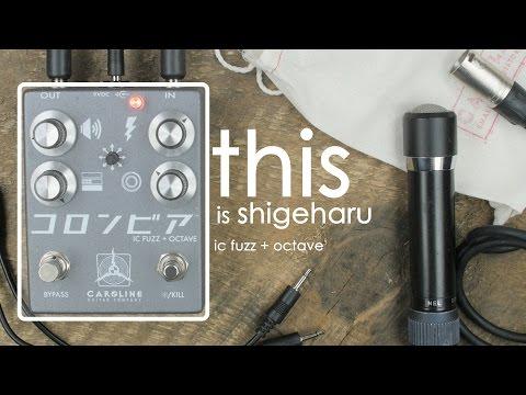 Caroline - Shigeharu