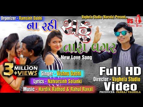 Na Rahi Saku Tara Vagar | Vishnu Dabhi | Full Hd Video | New Gujarati Sad Song | Vaghela Studio
