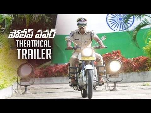 Police Power Movie Latest Theatrical Trailer | Siva Jonnalagadda | TFPC