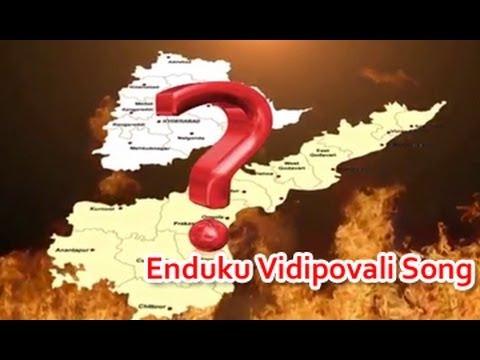 Enduku Vidipovali |Song and Music Composed By | Maestro Dr. Ghazal Srinivas