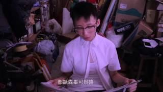 Publication Date: 2018-07-06 | Video Title: 顯理中學 競爭有道 (合謀定價)
