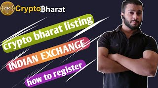 CRYPTO BHARAT TOKEN LIST INDIAN EXCHANGE | HOW TO REGISTER & TRANSFER CBC COIN