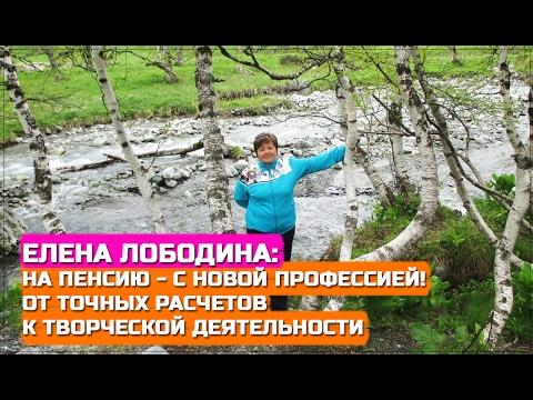 Курсы валют в Газпромбанке, покупка и продажа доллар сша
