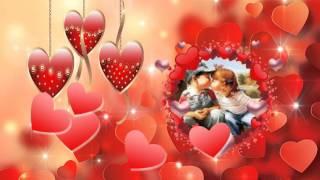 Валентинка Красивое поздравление на День Влюблённых