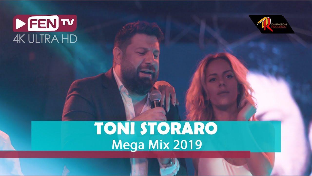TONI STORARO ft. SALI OKKA x SURAIKATA - Mega Mix 2019