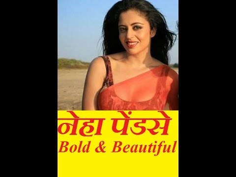 Neha Pendse | Marathi Actress | Bold & Beautiful thumbnail