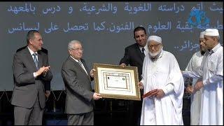 أوسمة الاستحقاق الوطني لعدد من الأدباء والمثقفين والفنانين الجزائريين