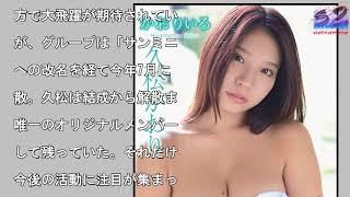 天性のグラビアン! 元サンミニ・久松かおり、1年9カ月ぶりの新作イメー...