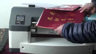Digital hot foil stamping machine,digital gold foil stamping printer