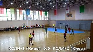 Гандбол. КСЛИ-1 (Киев) - КСЛИ-2 (Киев) - 18:13 (1-й тайм). Детская лига, г. Бровары, 2001-02 г. р.