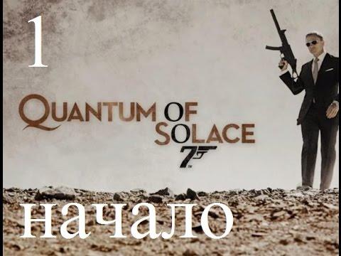 007: Quantum of Solace - Whites Estate walkthrough (PS2, Wii) SLES-55345, SLUS-21813, SLPM-55148