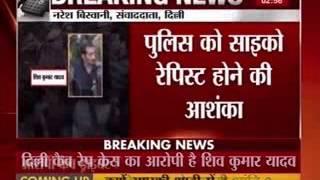 Delhi rape case: Uber driver Shiv Kumar Yadav 'Master of Lies', says Delhi police