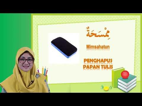 Video Pembelajaran Kelas 2 Mata Pelajaran Bahasa Arab Benda-Benda…