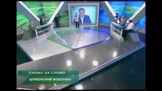 В. Крашенинникова в программе