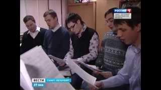 """Ко Дню снятия блокады в Петербурге сняли клип на песню """"Помни"""""""