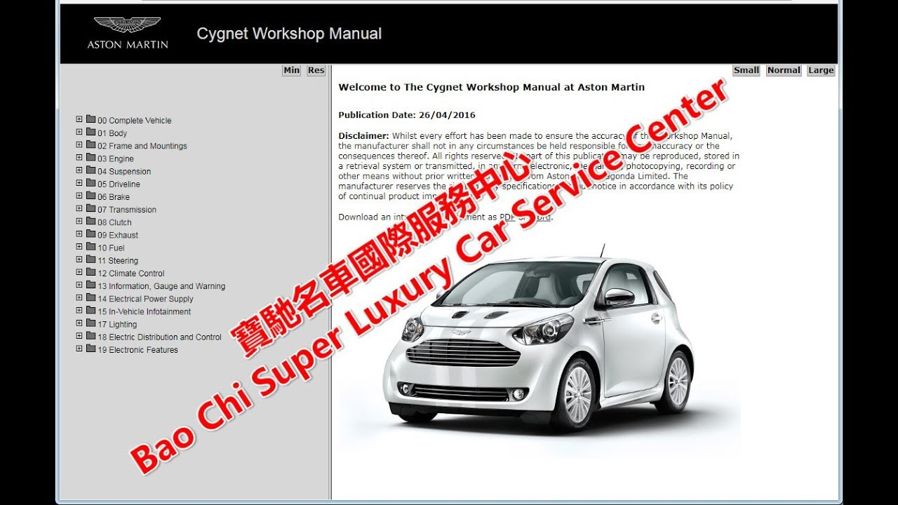 Aston Martin Cygnet Workshop Manual  Service Manual