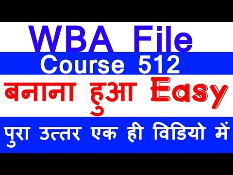 NIOS Deled Course 512 WBA complete File in one video with Pdf File
