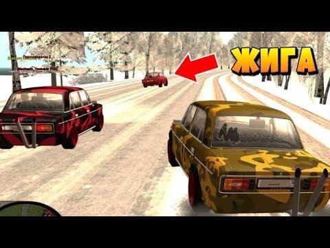 3 ДРУГА НА ВАЗ 2106 😍ЖИГА😍 Drift в GTA CRMP