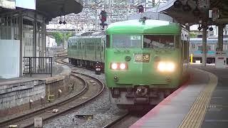JR西日本 117系(S4編成) 回送  京都(6番のりば)到着