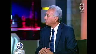 السفير/ محمد حجازي - يكشف اسرار الاعيب المال الحرام لإمارة قطر في انتخابات اليونسكو-90 دقيقة