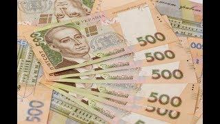 Обязаны ли родители сдавать деньги в фонд школы?