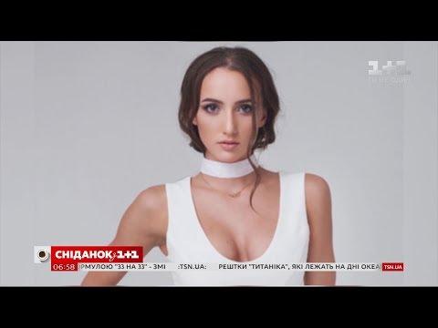 Сніданок з 1+1: Гімнастка Ганна Різатдінова розлучилася із одіозним екс-нардепом Онищенком