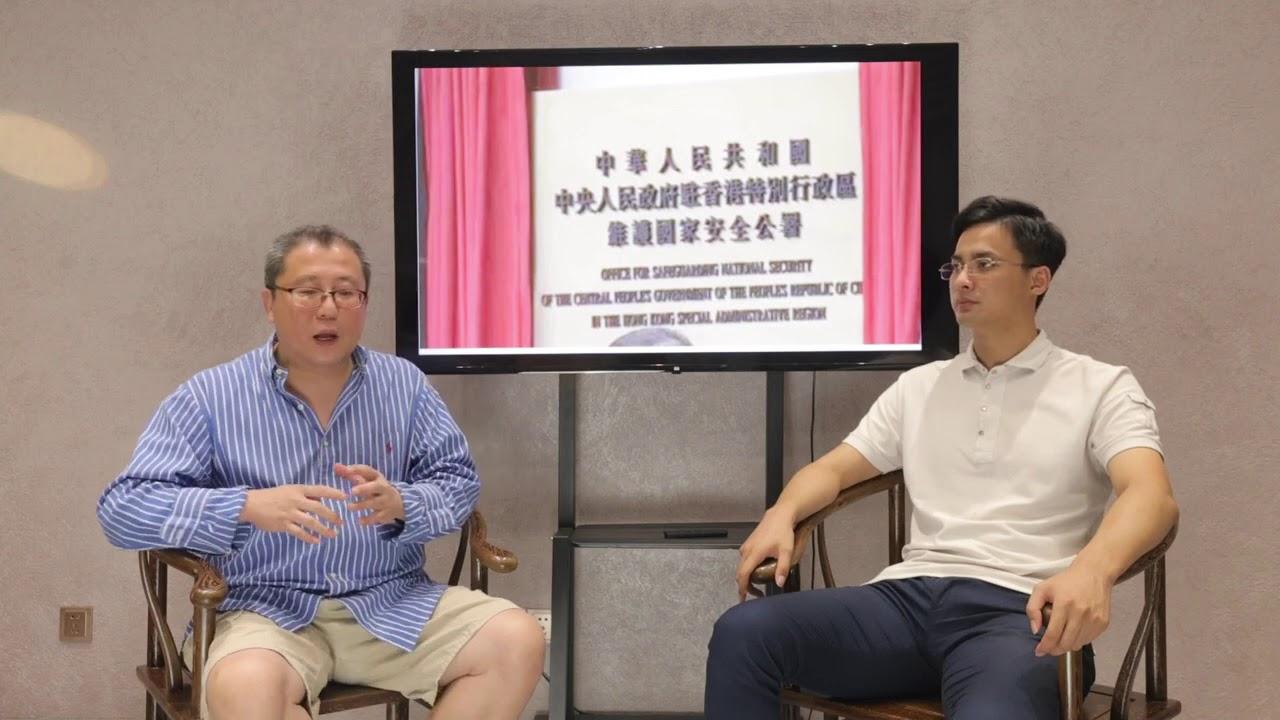 寰球揭秘第二十八集 为什么香港害怕中央政府的司法管辖?因为是犯罪人的天堂……