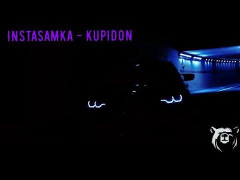 INSTASAMKA - KUPIDON