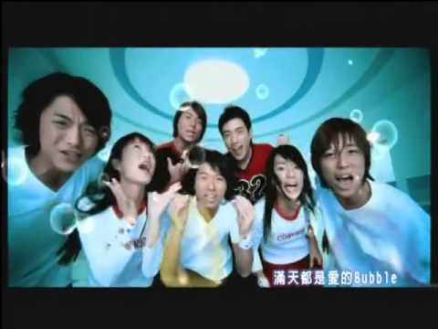 R&B - 愛的Bubble (Love Bubble) MV