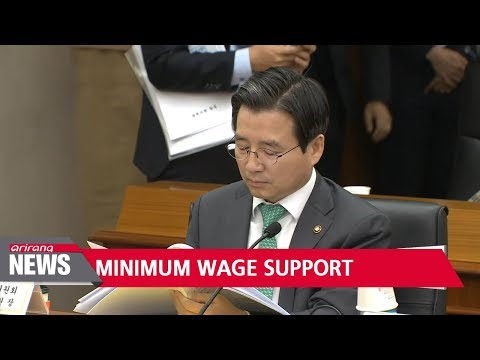korea-unveils-us$-2.7-billion-plan-to-support-small-firms-after-minimum-wage-hike