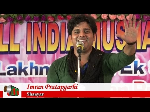 Imran Pratapgarhi, Lakhminia Bihar Mushaira, 10/07/2016, Con. MOHD JAHANGEER, Mushaira Media
