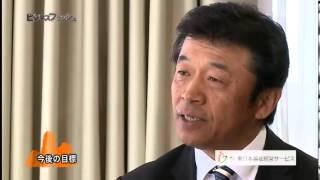 『ビジネスフラッシュ』#033(2013/11/16放送分)【チバテレ公式】