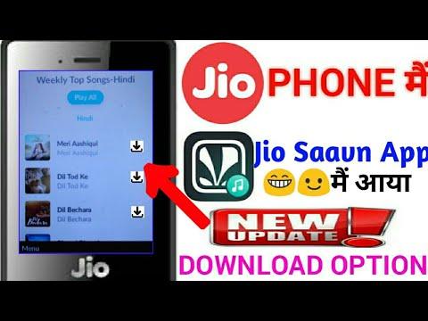 Download 🔥JIO PHONE ME JIO SAAVN NEW UPDATE TODAY DOWNLOAD OPTION AA GYA🔥