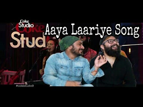 Aaya Laariye Pakistani Coke Studio | Indian Reaction | Vicky | Gurveer