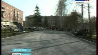 В Кемерове обустраивают новое место для роллеров