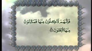 Surah Al-Saffat (Chapter 37) with Urdu translation, Tilawat Holy Quran, Islam Ahmadiyya