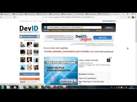 Как установить драйверы в Windows 7