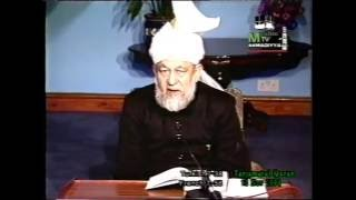 Tarjumatul Quran - Sura' al-Baqarah [The Heifer]: 141 - 149