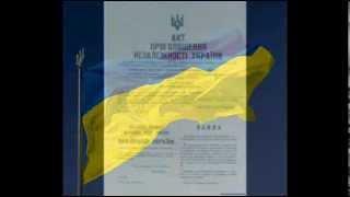 Серце моє, моя Україно!