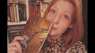 Роман о татуировках || Метка || Всем читать! || GingerInBooks