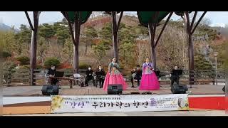 2020 우수예술단체 찾아가는 문화활동합천군 공연영상 …